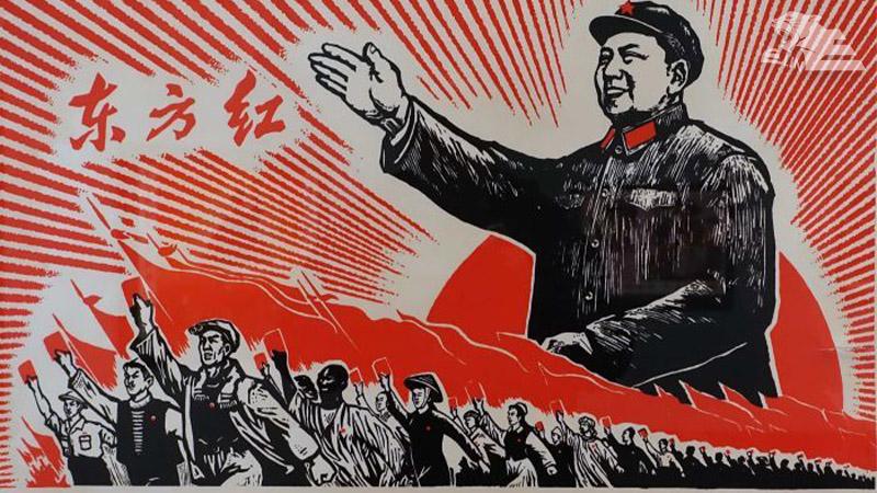 ایدئولوژی کمونیست