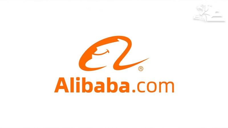وب سایت علی بابا