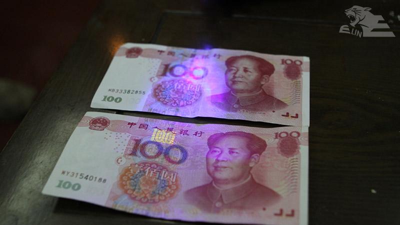 جلوگیری از جعل اسکناس های یوان چین