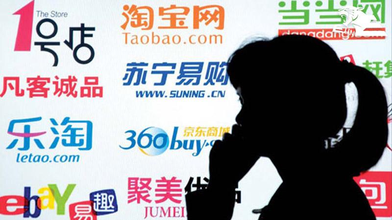 وب سایت برتر خرید آنلاین در چین