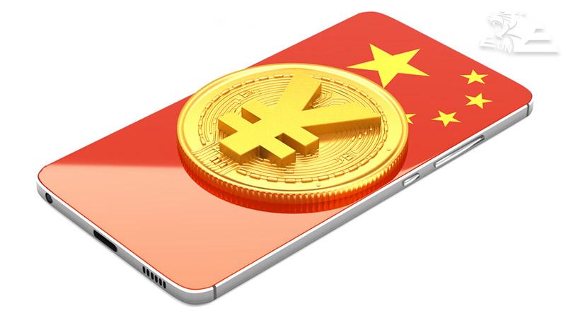 ارسال حواله یوان به چین