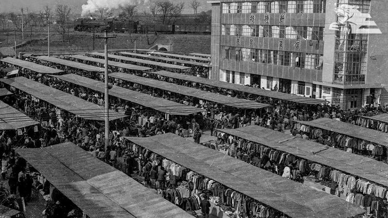 تاریخچه بازار فوتین