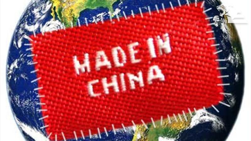 مشاوره واردات کالا از چین