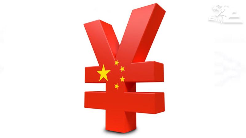 نماد یوان چین
