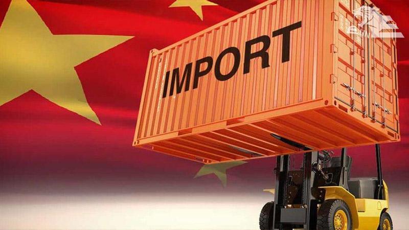مراحل واردات کالا از چین