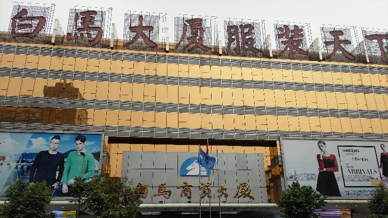 معرفی بهترین مراکز خرید چین در بازرگانی الین