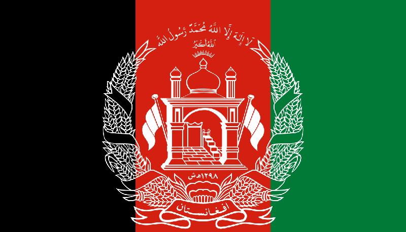 بررسی شرایط صادرات کالا به افغانستان در بازرگانی الین